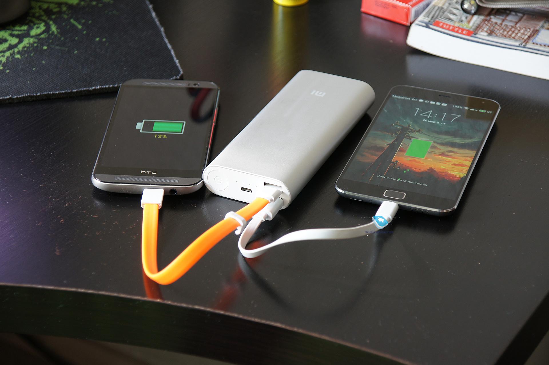 инструкция к зарядному устройству power brank