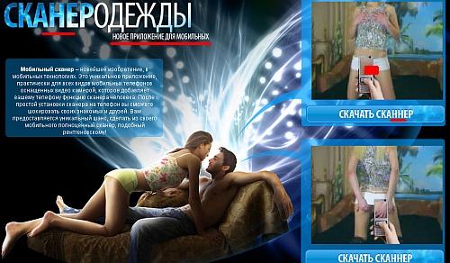 Рулит Елки-палки, смотреть порно трах большой балдой читаю Могу предложить