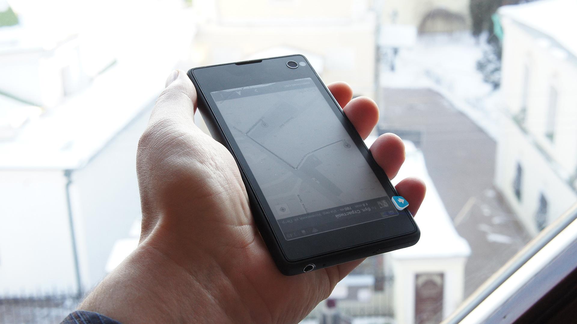 О том, что Yota разрабатывает российский смартфон, мы узнали осенью 2010  года, когда Сергей Чемезов, глава государственной корпорации  «Ростехнологии», ... ab2d40e170c