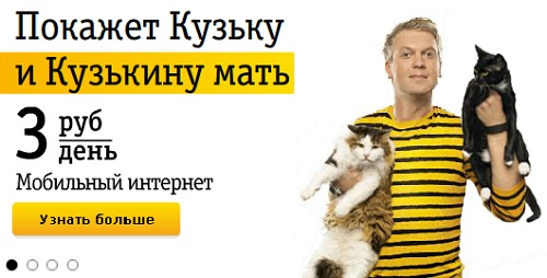 реклама как продвижение товара авторы росситар и перси