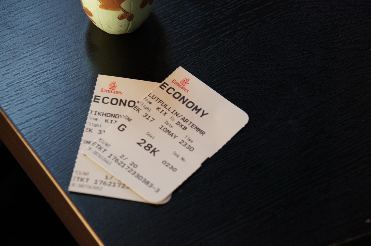 болгария билеты на самолет цена