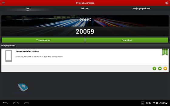 Mobile-review com Обзор планшета Huawei MediaPad 10 Link +