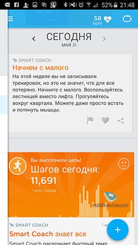 up3 by jawbone инструкция на русском