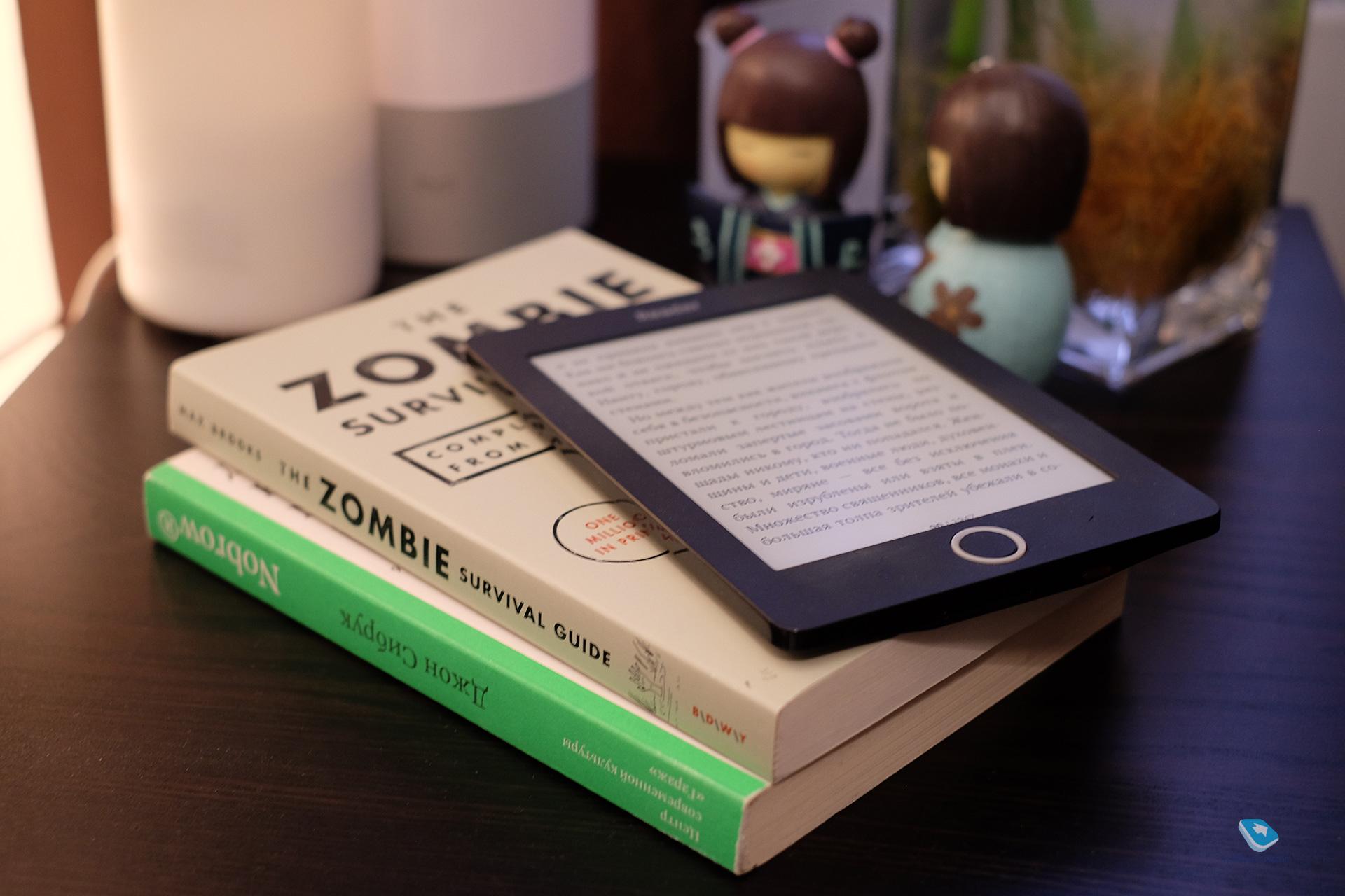 Не получается скачать книгу в электронную книгу