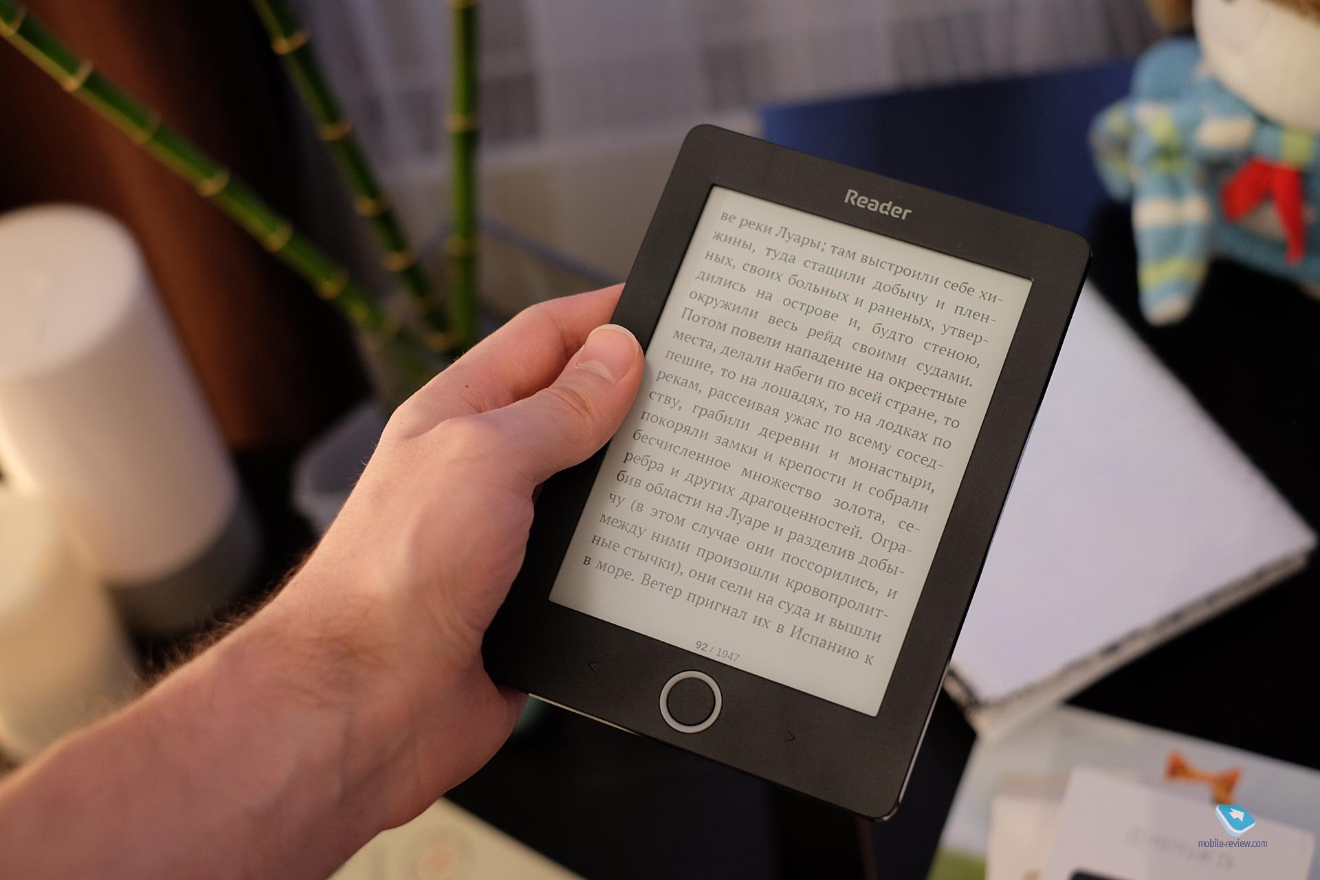 Как скачать на смартфон электронные книги