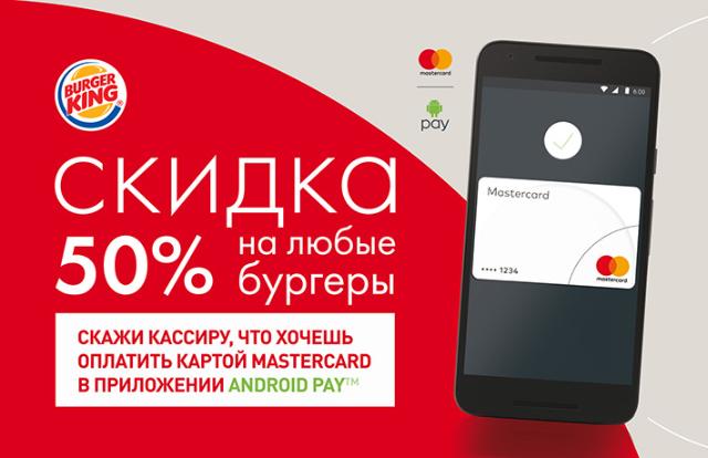 Держатель телефона android (андроид) mavik по акции интернет магазин кьюад коптер ру