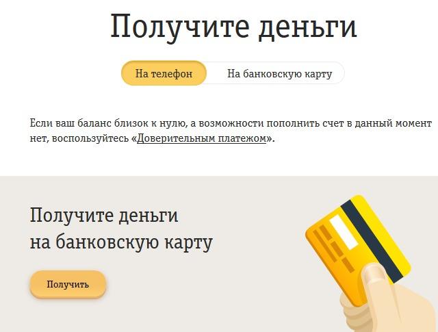 Вопрос юристу по микрокредитам