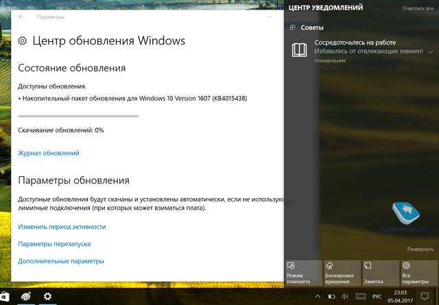Обзор ноутбука-трансформера Prestigio Visconte Ecliptica - 7 Апреля