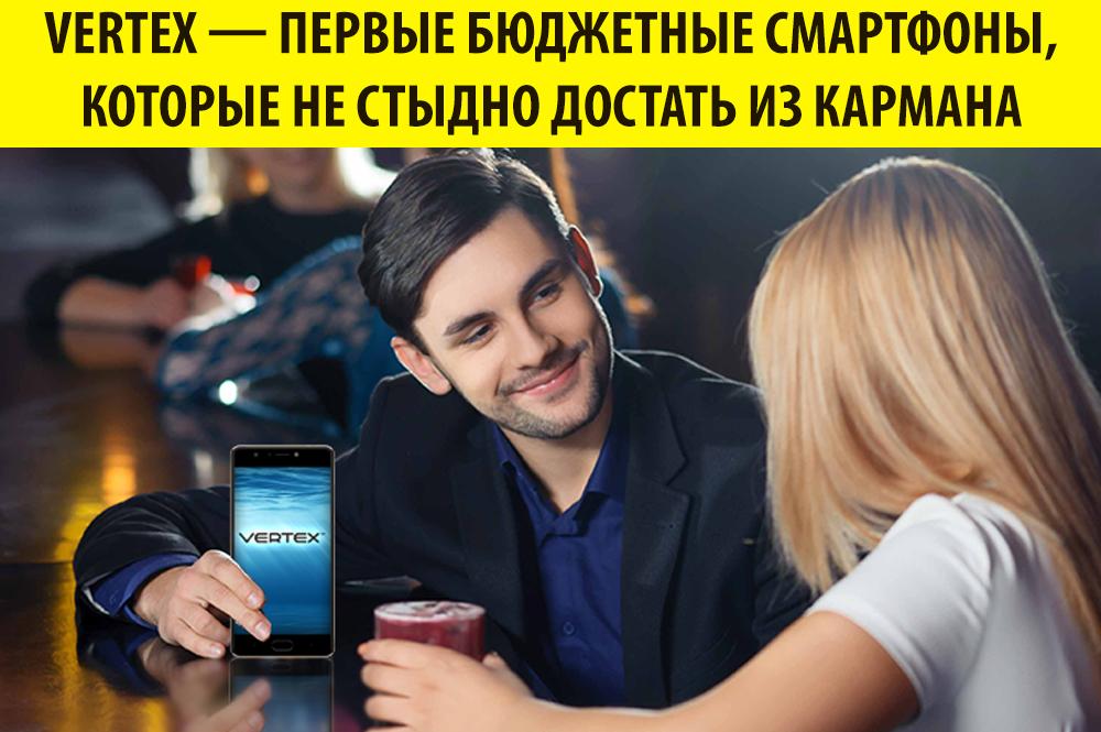 парень знакомится в соцсетях