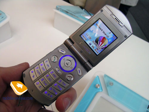 modern form of communication