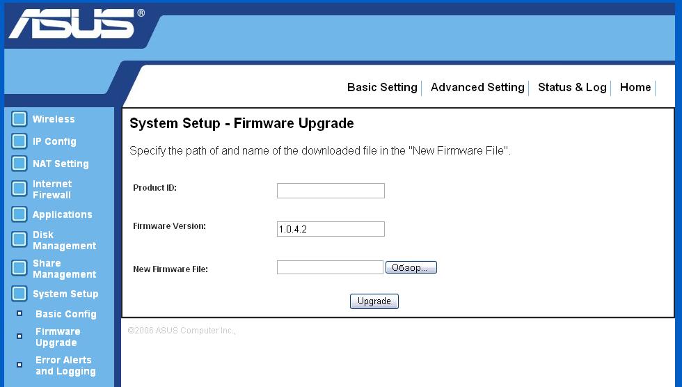 Wl 700ge custom firmware asus wl 700ge