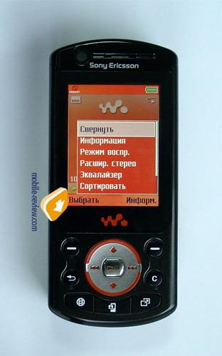 theme sony ericsson w900i