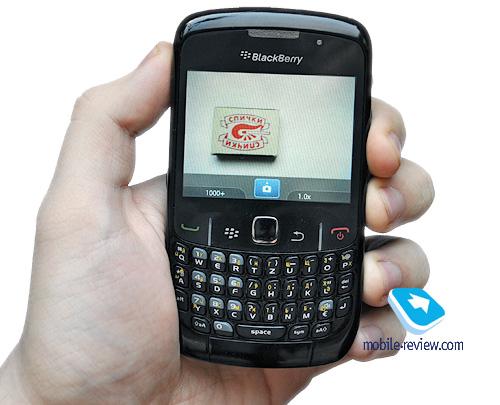 free download skype for mobile blackberry 9000