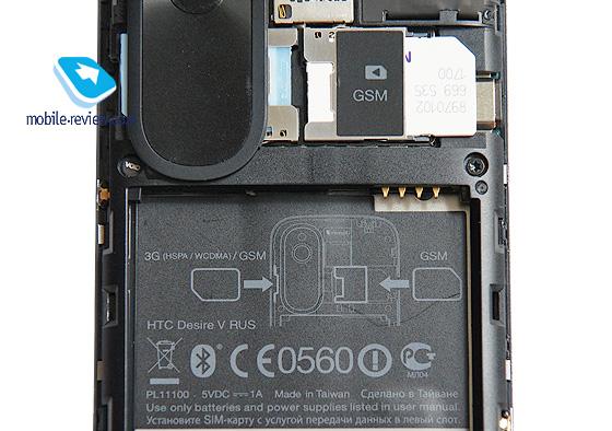 Mobile-review com Dual-SIM HTC Desire V Review