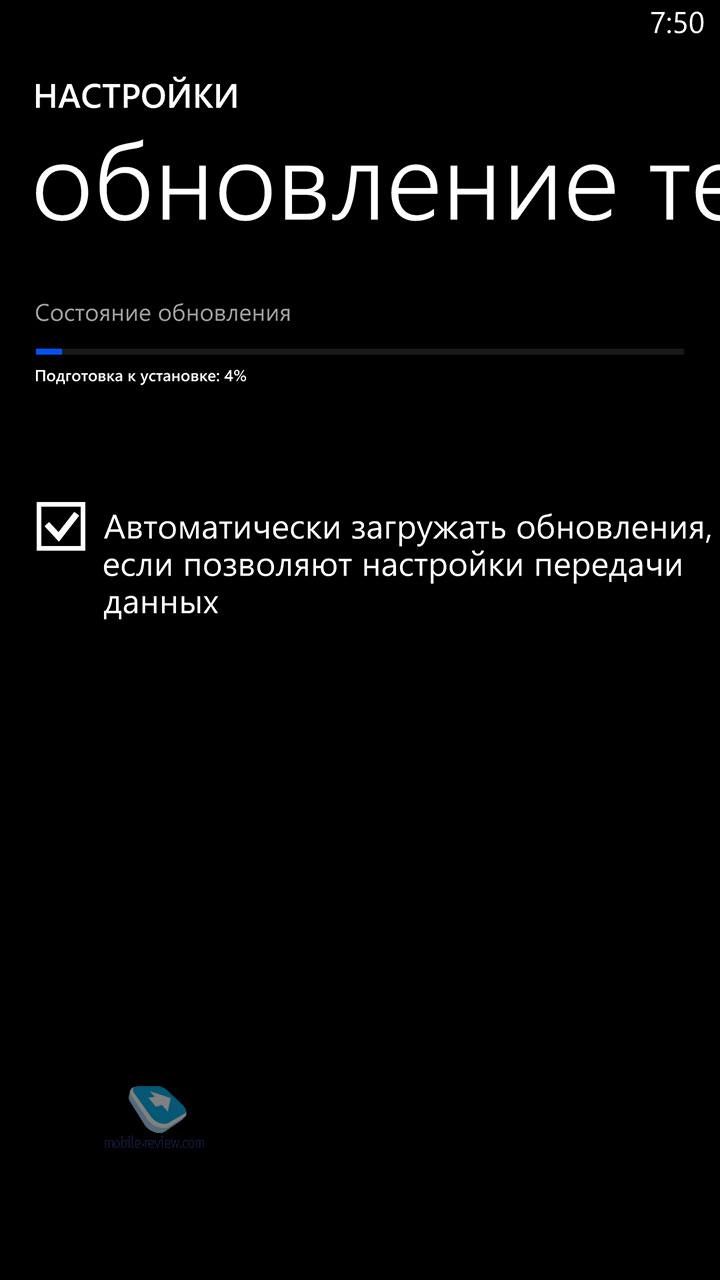 lesbi-vindovs-fon-moya-semya-kak-nastroit-video-trahaet-merzkiy