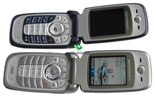 Nuevo Motorola v360