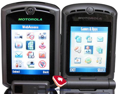 скачать прошивку для Motorola V3 - фото 8
