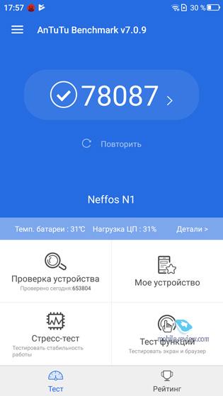TP-Link Neffos N1