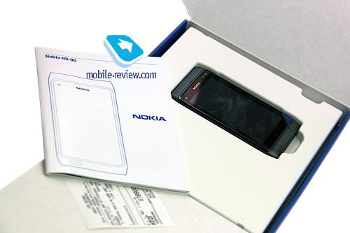 053 Nokia N8 İncelemesi