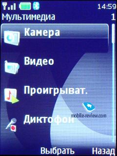 Mobile-review com Mobiado Professional 105EM Ebony Review