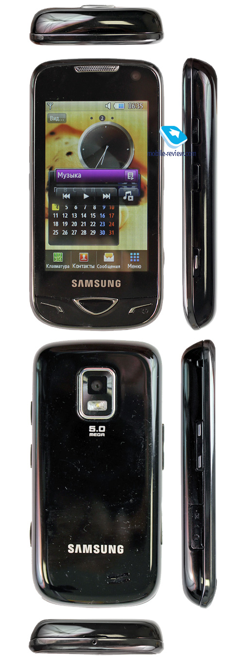 Mobile-review com Review of Samsung B7722 DUOS GSM/UMTS Phone