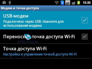Samsung gt-b5512 usb