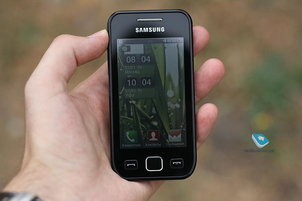 navigatore per samsung gt-s5250