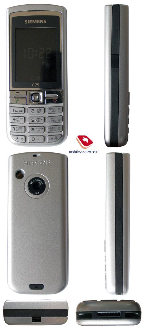 Инструкция телефона siemens c75