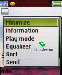 Mobile-review com Review of GSM-handset Sony Ericsson W300i/Z530i