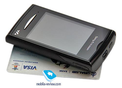jogos para celular touch screen sony ericsson w150i