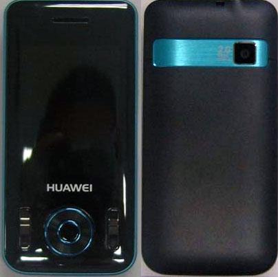 unlock Huawei G5730 , mở mạng Huawei G5730 , bẻ khóa Huawei