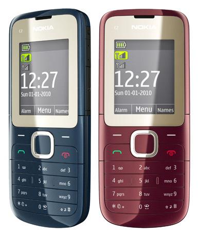 Mobile-review.com. Описание. телефон Nokia C2-00. ca53682a132c8