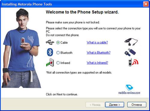 Mobile-review com Communication software  Motorola Phone Tool