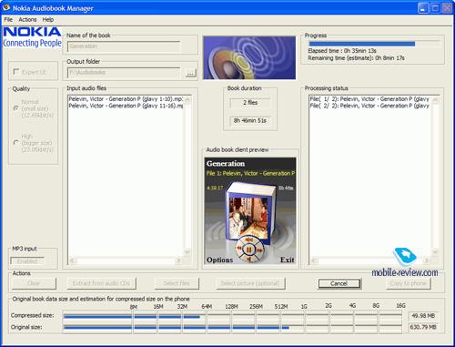 программа для загрузки файлов в телефоне