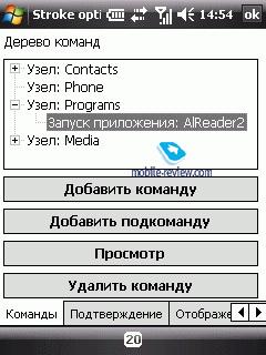 Desktop shark keylogger activation code