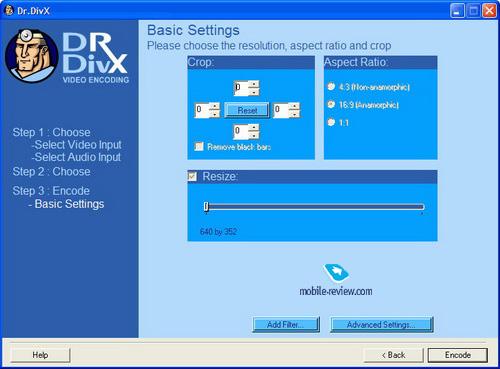 Spb mobile dvd key generator